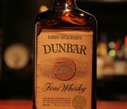 ダンバー ウイスキー一級