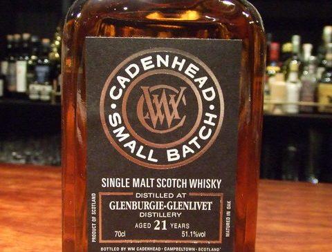 ケイデンヘッド スモールバッチ グレンバーギー21年 51.1%