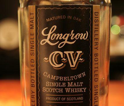 ロングロウ C・V