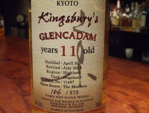 """キングスバリー """"KYOTO""""ラベル グレンカダム11年 54.3%"""
