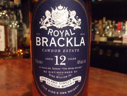 OB ロイヤルブラックラ12年 40%