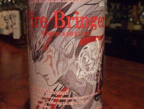ロマンシング・サガ25th カリラ9年〜Fire Bringer〜 50.4%