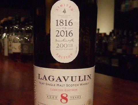 OB限定 ラガヴーリン8年 200周年記念ボトル 48%