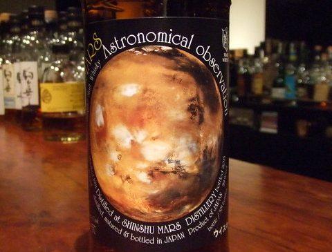 天体観測シリーズ3rd 〜MARS〜信州マルス24年 58%