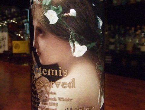 "KINKOオリジナル""Artemis Reserved"" クライヌリッシュ19年 57.3%"