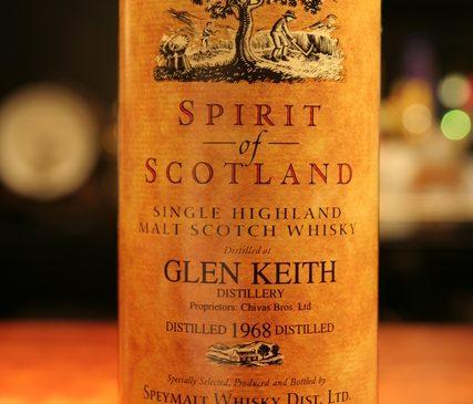 G&M スピリットオブスコットランド グレンキース 59.7%
