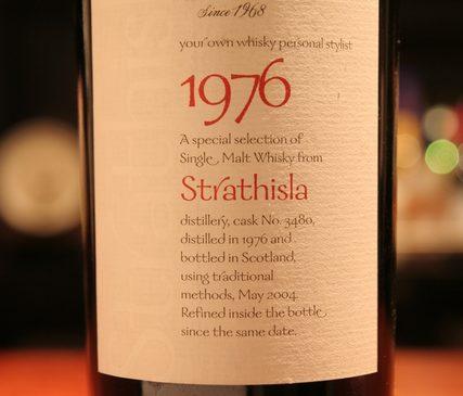 サマローニ ストラスアイラ 1976〜2004 45%