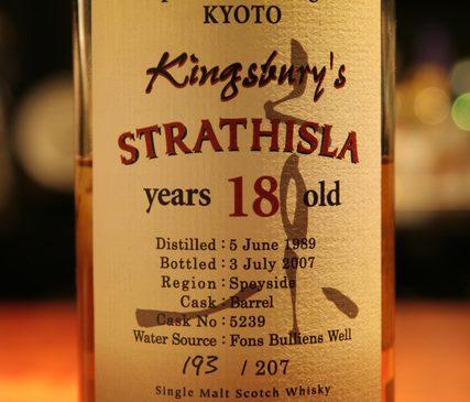 """キングスバリー """"キョウト"""" ストラスアイラ 18年 55.3%"""