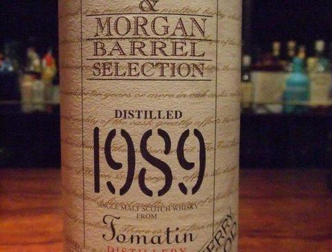 ウィルソン&モーガン トマーチン1989 46%