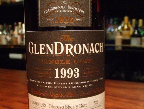 グレンドロナック 1993 16年 61.7%