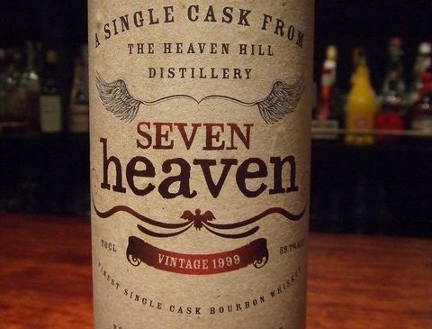 セブン・へヴン ヘヴンヒル1999 59.7%