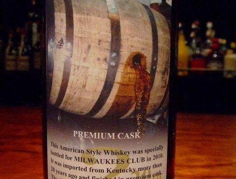 アメリカン スタイル ウイスキー クエスチョンM 54.1%