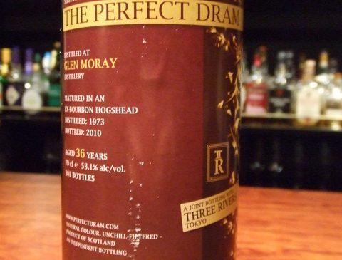 グレンマレイ36年 ウイスキーエージェンシー&3Rジョイントボトル 53,1%