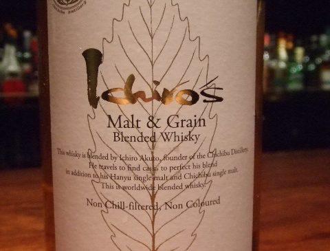 イチロー モルト&グレーン ホワイトラベル 46%