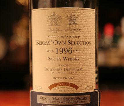 BBR オウンセレクション ボウモア 1996