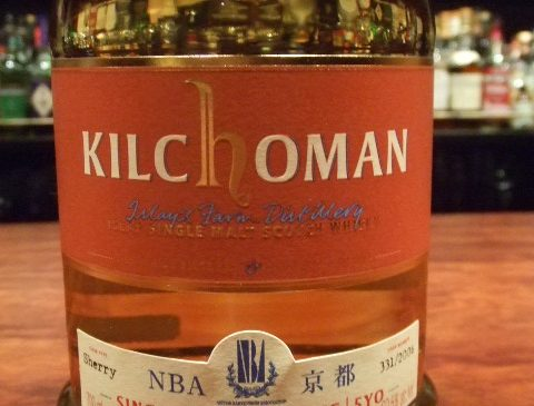 キルホーマン5年 シェリーバット 60.5% for NBA京都