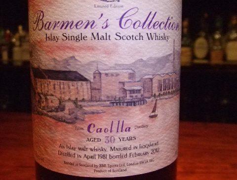 Barmen's Collection カリラ30年 ホグスヘッド(シェリータイプ) 54.8%