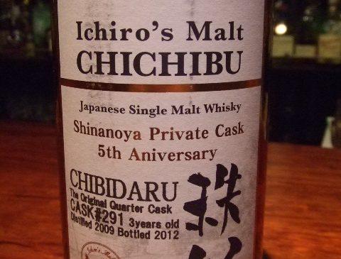 """イチローズモルト 秩父3年 """"CHIBIDARU"""" 61%"""