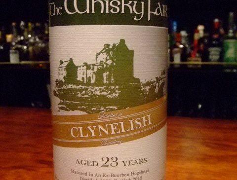 リンブルグ ウイスキーフェアー クライヌリッシュ23年 51.5%