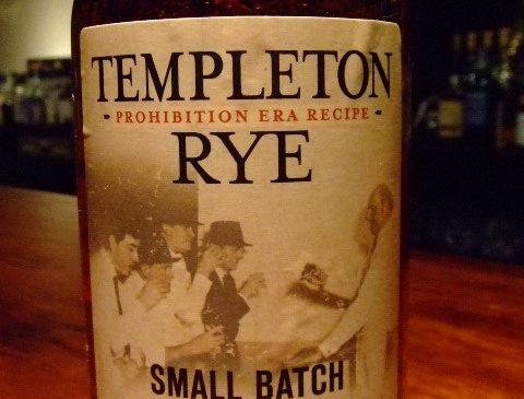 テンプルトン ライ スモールバッチ 45%