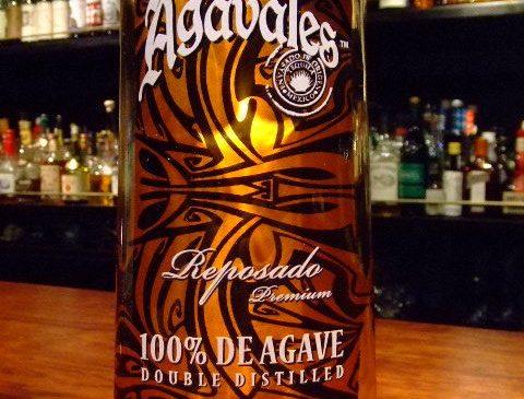 アガバレス レポサド 40%