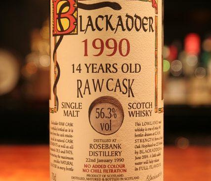ブラッカダ− ロウカスク ローズバンク 1990