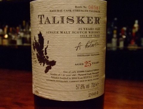 OB タリスカー25年 4th 57.8%