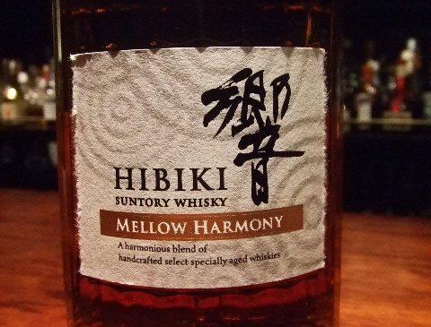 響 MELLOW HARMORY〜メロウ・ハーモニー〜 43%