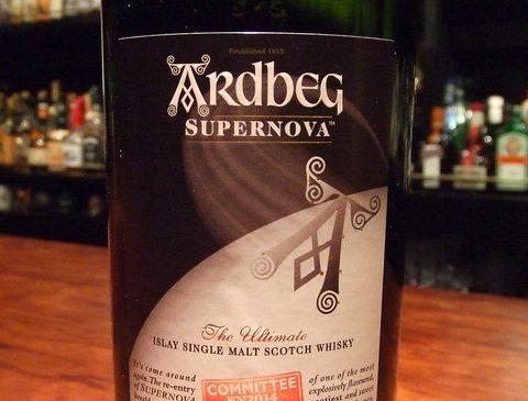 アードベック スーパーノヴァ2014  55%