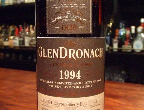 グレンドロナック20年 58.8% for Whisky Live Tokyo2014