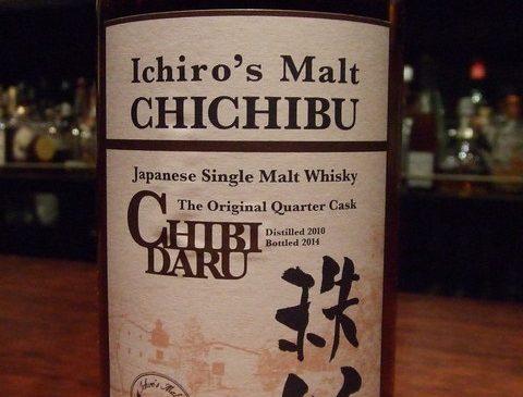 """イチローズモルト 秩父""""CHIBIDARU"""" 53.5%"""
