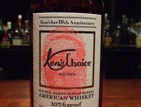 ダブルオーク シングルバレル アメリカンウイスキー -Ken's Choice GOLDEN- 53.8%