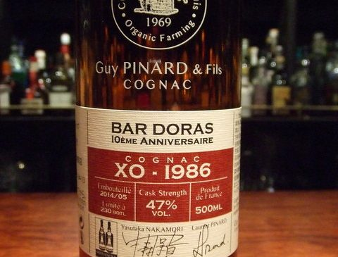 ギィ・ピナール・エ・フィス XO1986 for BAR DORAS 10EME ANNI& SHINANOYA 47%