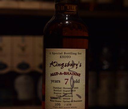 """キングスバリー """"KYOTOラベル"""" アルタベーン7年 64.3%"""