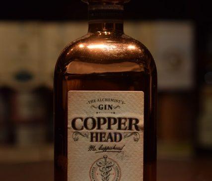 コパーヘッド・ジン 40%