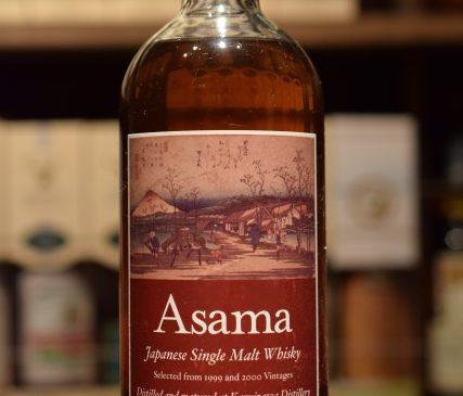 "Karuizawa ""ASAMA"" 1999&2000 46%"