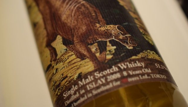"Wild Animal  ""DINOSAUR""ISLAY SINGLE MALT"