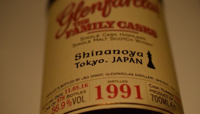 SHINANOYA PRIVATE BOTTLING~Glenfarclas~