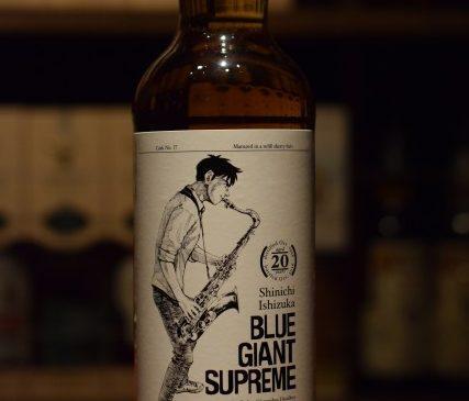 BLUE GIANT SUPREMEラベル グレンロセス20年 47.5%
