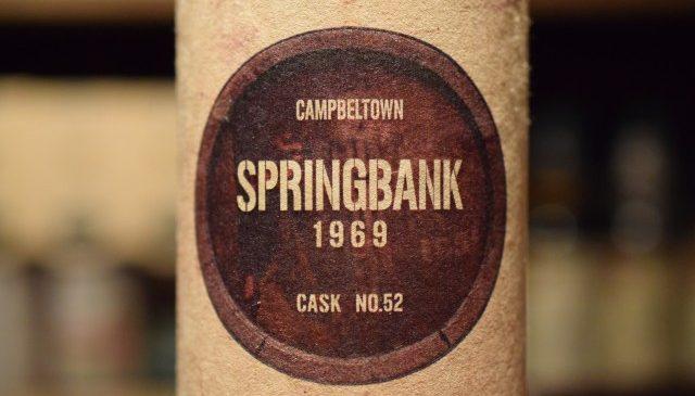 "Good taste 60' ""Distillery Collection"" SpringBank"