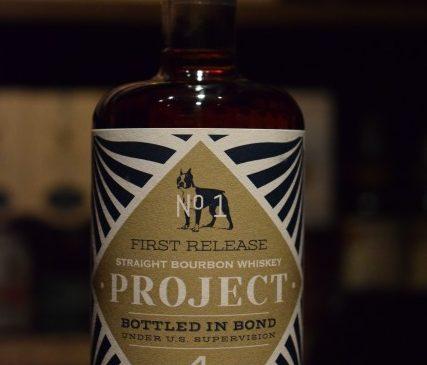 プロジェクト No.1 ストレート・バーボンウイスキー ボトルド・イン・ボンド リミテッド 50%