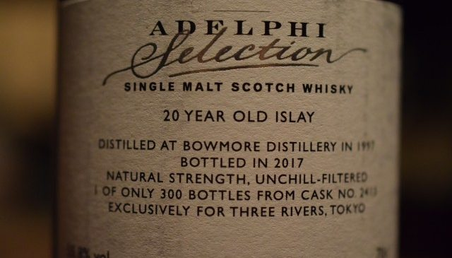 My thoughts continue ADELPHI ReleaseBottle
