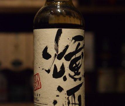 燻酒 シングルアイラモルト 50%