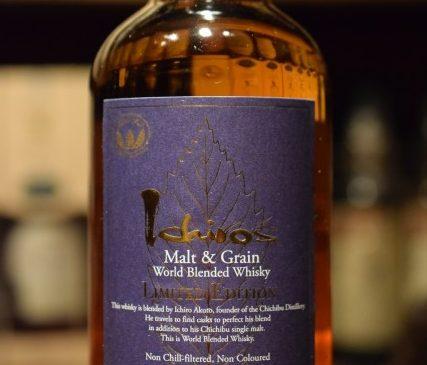 イチローズモルト モルト&グレーン・リミテッドエディション ワールドブレンデットウイスキー 48%