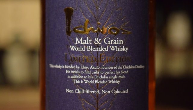 World Blended Whisky Limited Edition