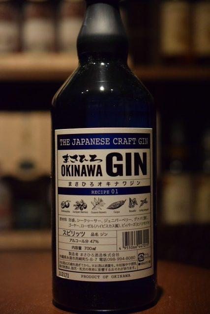 まさひろ オキナワ ジン 47%