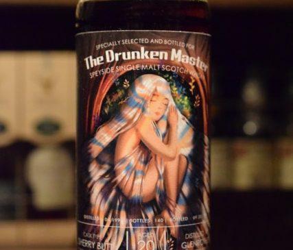 The Drunken Master(ドランケン・マスター) グレンロセス20年 52.3%