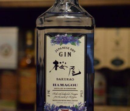 桜尾ジン  ハマゴウ 47%