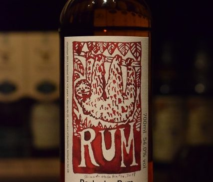 BBR バルバドス 15年 54% for Rum and Whisky