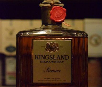 ニッカ キングスランド 43% 1990年代流通ボトル